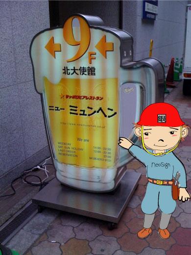 beer22.jpg