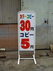 DS244.jpg