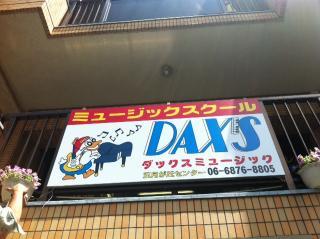 dax1.JPG
