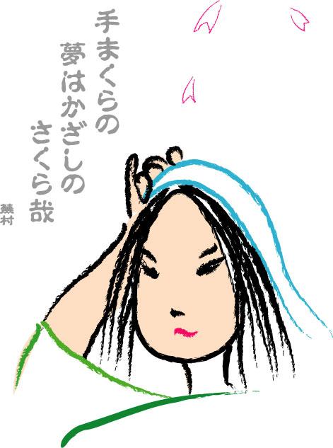 sakurasakura.22ai.jpg