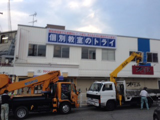 takasago7012.jpg