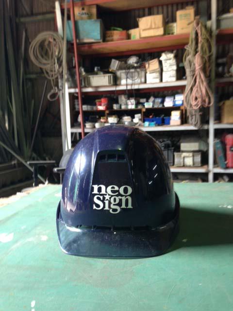 helmet807.jpg