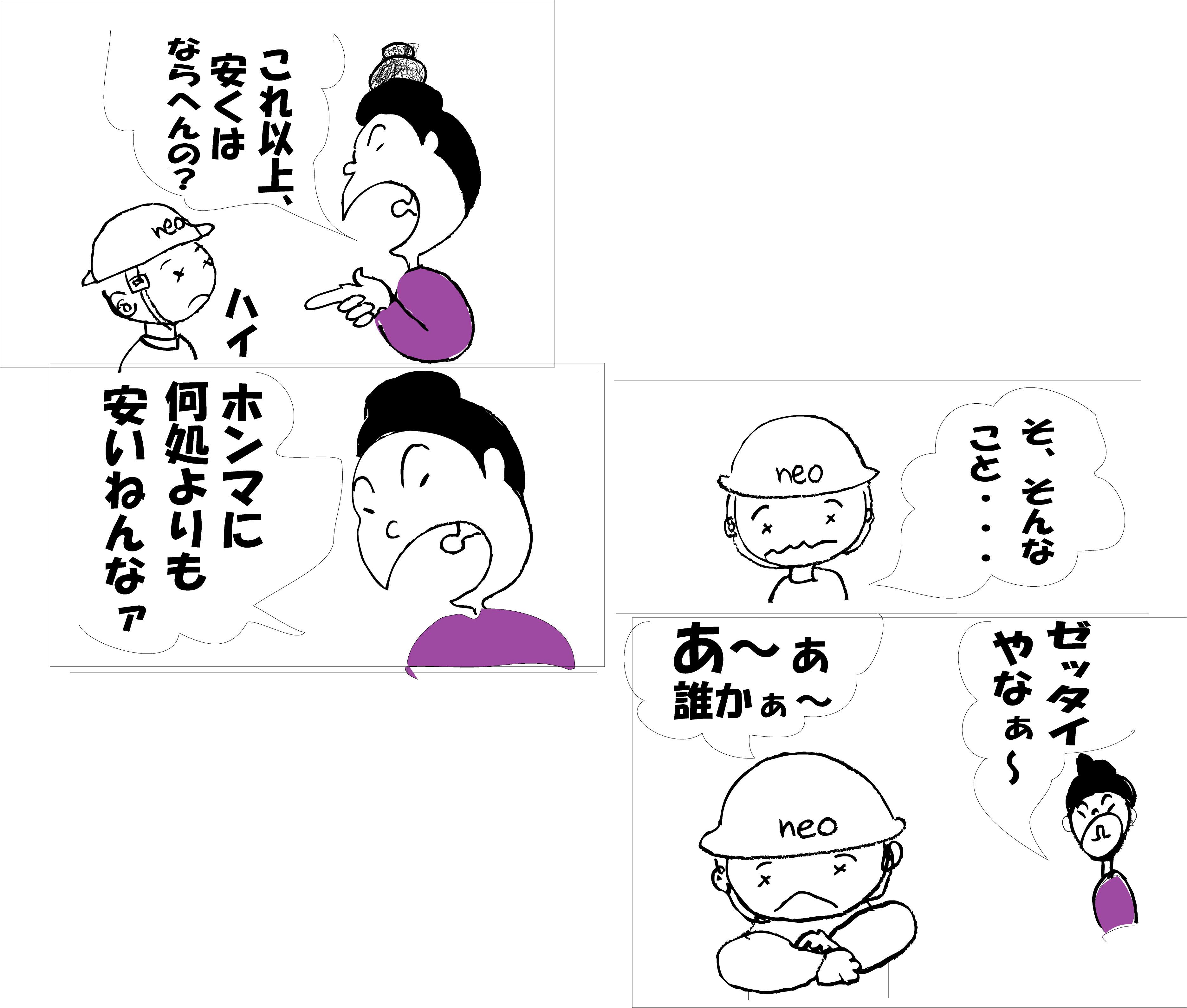 manga2200.jpg