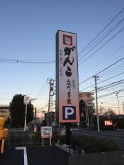 taikawa22.jpg
