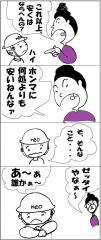 manga1buro.jpg