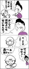 mangaburog.jpg